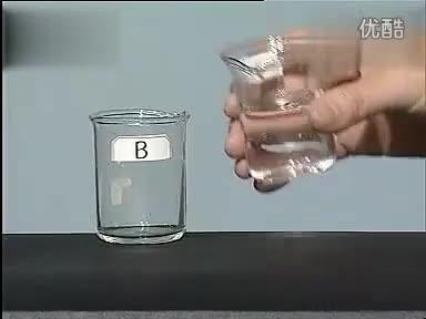 九年级 化学 第三单元:3.1  分子运动现象实验-实验演示视频