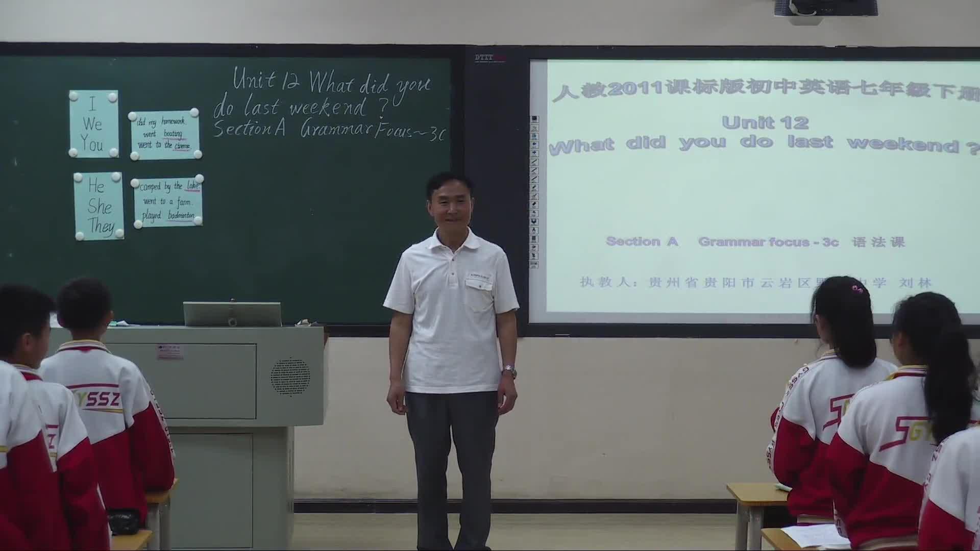 (視頻)七年級英語下冊12單元A部分語法課公開課(人教版)【2019原創資源大賽】