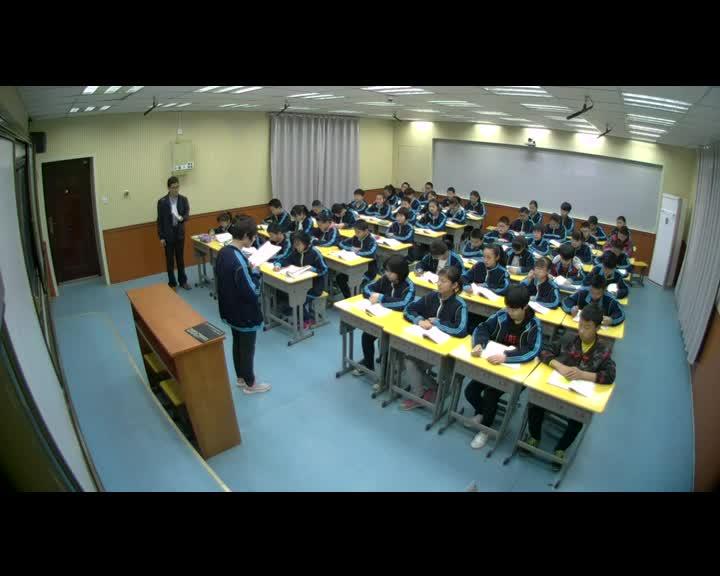 人教部编版 七年级下 语文 3.10老王-视频公开课