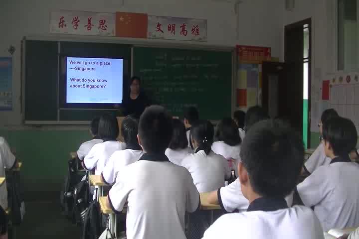 人教版 八年級英語下冊 Unit 9 singapore-視頻公開課