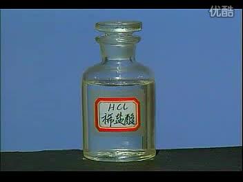 滬教版 九年級下 化學 第七章 第二課時 濃硫酸的性質硫酸根離子的檢驗-實驗演示視頻