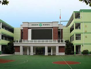江苏省南京市第九初级中学