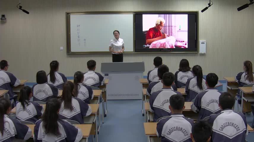 华东师大课标版 高一语文上册 第五单元《种树郭橐驼传》-视频公开课