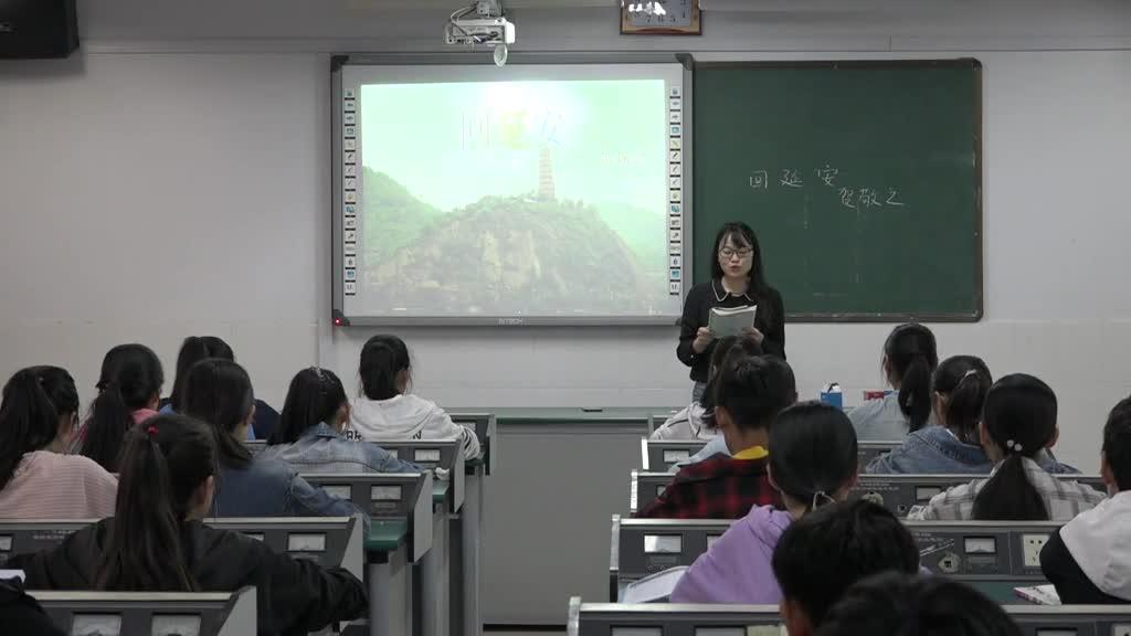 人教版 八年级语文下册 1.2《回延安》-视频公开课