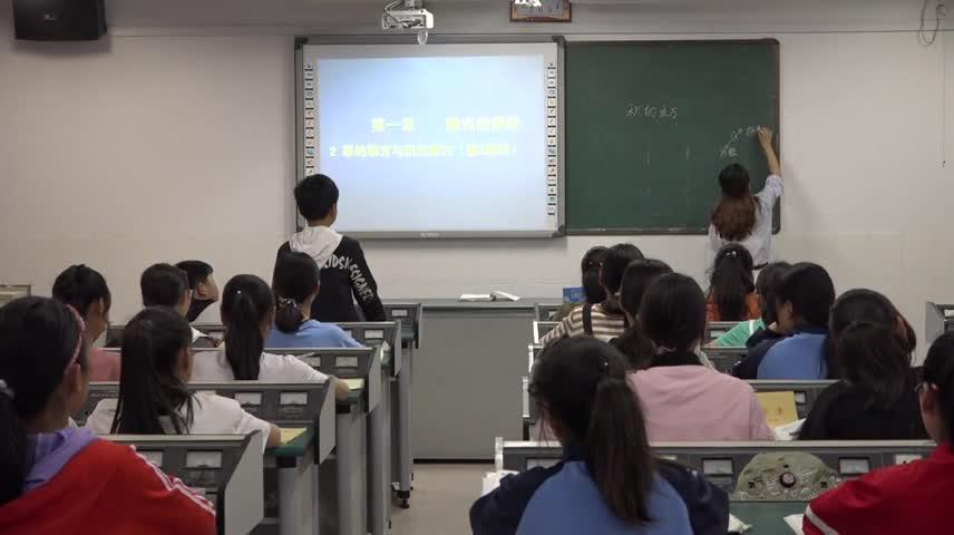 北师大版 七年级数学下册 第一章 第二课《幂的乘方与积的乘方》-视频公开课