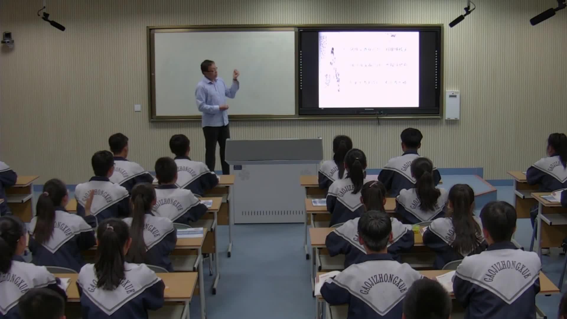人教版 高一语文必修四 2.7《声声慢》教学实录-视频公开课