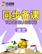 高中语文人教版选修《外国小说欣赏》同步教学课件