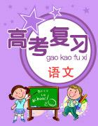 2020年高考 一轮复习备考策略(云南)