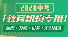 2019-2020学年九年级化学上册同步精品课堂(人教版)