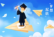 高考物理难度大,高三学习有什么诀窍?怎样才能拿高分?