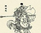 什么是黄天荡之战?让韩世忠赖以成名到底是胜是败?