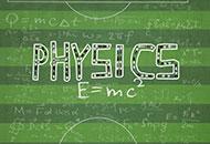 日常生活中的量子物理学实例