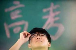 教育部(bu)回(hui)應(ying)高(gao)考會不會推(tui)遲︰組織(zhi)專家yi)攔gu)