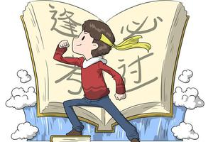 北(bei)京(jing)高(gao)考�m��性�y�政(zheng)治(zhi)��}(ti)解析�U�y度略有上升(sheng)