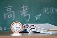 高考冲刺|地理二轮复习如何提升?