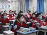 贵州初三高三学生今日开学复课