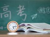 北京市2020年高招模�M志愿填�笫���十答