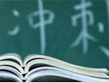 天津考试院致信高考生:我有五句话对你说