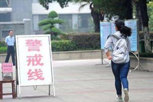 教育部:高考考场防疫措施正在制定中