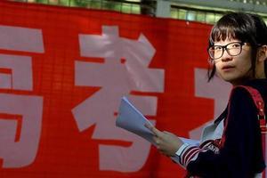 2020天津高考英语科目第一次考试试卷答案公布