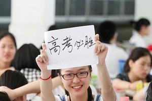 新疆2020高招工作规定:考试时间定了 录取分8批