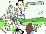 北京新高考实施第一年志愿怎么报 重磅专家来解读