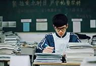 初中历史|中国近代史易错易混知识点整合
