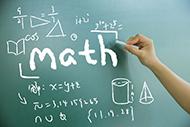 初中三年的数学定理都在这了