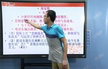 高考语文复习:高考诗歌鉴赏(二)
