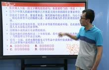 高考语文复习:高考排序题(二)