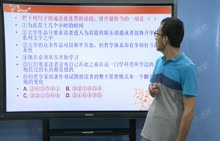 高考语文复习:高考排序题(一)