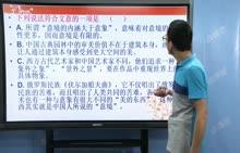 高考语文复习:高考论述类阅读2