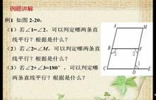 """例1  如图 2-20: (1)若∠1=∠2,可以判定哪两条直线平行? 根据是什么? (2)若∠2=∠M,可以判定哪两条直线平行? 根据是什么? (3)若∠2+∠3=180°,可以判定哪两条直线平行?根据是什么?  题型:证明题 知识点:平行线的特征应用. 分析:因为本题线条较多,,有些同学就容易被困扰。这时,教师可以适时地对学生进行启发,从分析角的关系入手,以便从复杂图形中剥离出基本图形。 解: (1)∠1与∠2是内错角,若∠1=∠2, 根据""""内错角相等,两直线平行"""" ,可得BF∥CE; (2)∠2与∠M是同位角,若∠2=∠M, 根据""""同位角相等,两直线平行"""" ,可得 AM∥BF; (3)∠2与∠3是同旁内角,若∠2+∠3=180° , 根据""""同旁内角互补,两直线平行"""" ,  可得AC∥MD.  设计目的:目的在于引导学生逐步学会用推理的方法来说明理由,渗透运用学过的定义、定理公理进行推理的意识,培养学生利用平行线的性质进行推理的能力。"""