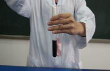 人教版九年级化学上册6.1活性炭吸附创新实验