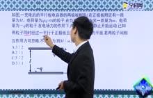 高中物理 静电场的性质选择题:带电粒子在电场中的运动-运动的合成与分解-试题视频