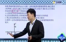 高中物理 静电场的性质选择题:电场的基本性质-等量异种点电荷-试题视频