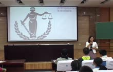 岳麓版 高中历史 必修一 第二单元 第7课 罗马法(名师课堂)-视频公开课