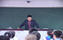 人教版 高中化學 必修二 2.2原電池(名師課堂)-視頻公開課