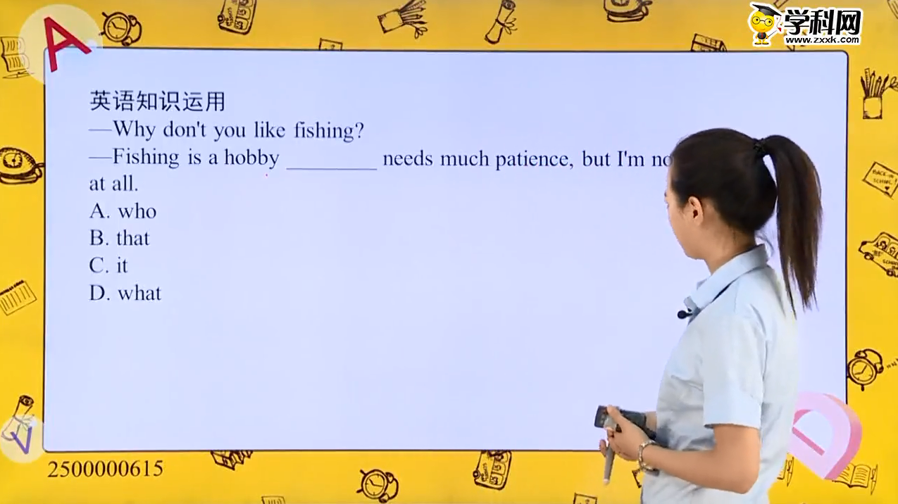 初中英语-定语从句:定语从句的用法6-试题视频