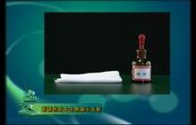 必修3:实验教学视频 (共4份打包)