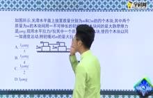 高中物理 连接体模型:叠放+绳连接-试题视频