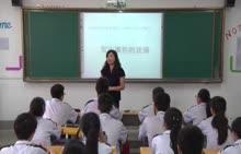 部级优课 语文必修1高一年级人教版《写出事件的波澜》-公开课