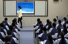 泸科版 高三年级 物理 《动量守恒定律》-课堂实录