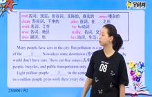 初中英语 完形填空:用所给词的适当形式填空-试题视频