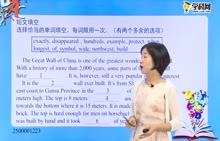 初中英语 完形填空:选词填空-试题视频