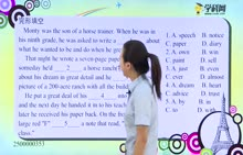 初中英语 完形填空:选择填空1-试题视频