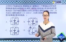 初中物理 电路设计专辑:电路设计——选择题3-试题视频