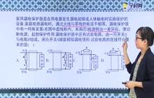 初中物理 电路设计专辑:电路设计——选择题2-试题视频