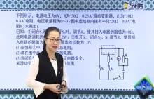 初中物理 电学黑箱问题专辑:电学黑箱问题3-试题视频