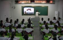 人教课标版 高中语文必修一第6课鸿门宴-公开课